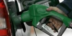 surtidor de gasolina   Internet