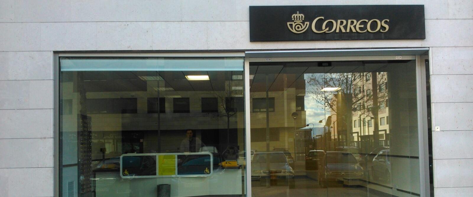 Correos abre una nueva oficina en cascajos for Oficina de correos parla